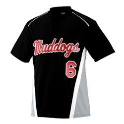 Augusta Sportswear™ - 1525 - RBI Jersey - Adult